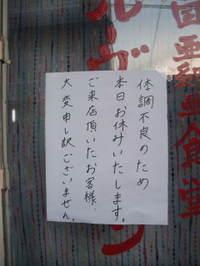 2010_04100055