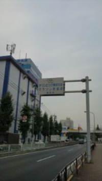 20101019110759_2